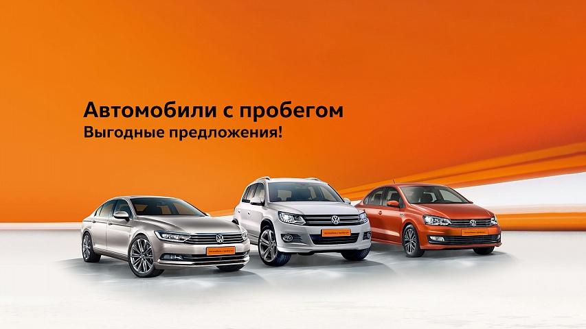 Автосалон немецких авто в москве договор займа денег между физическими лицами под залог автомобиля